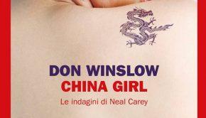 china girl libro