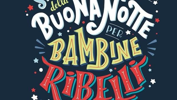 Storie della buonanotte per bambine ribelli. 100 vite di donne straordinarie di F.Cavallo e E.Favilli