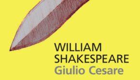 giulio cesare shakespeare
