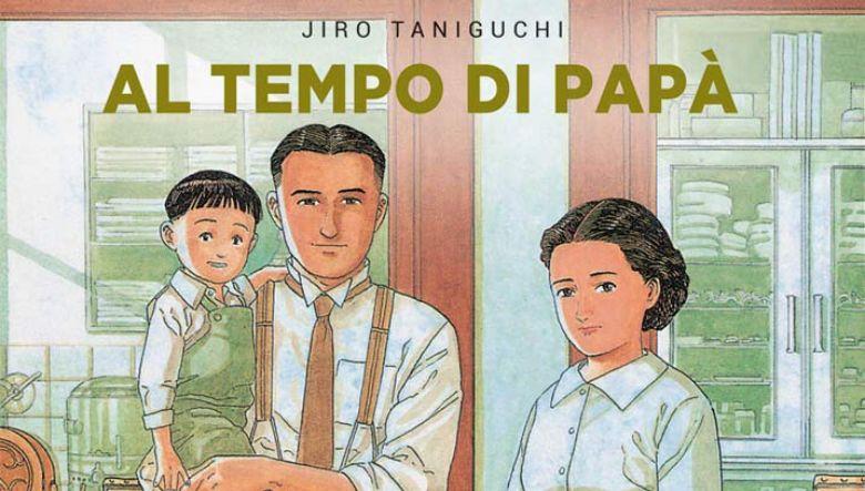Al Tempo di Papà di Jiro Taniguchi