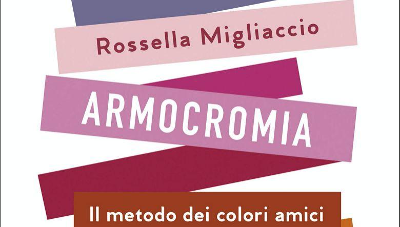 Armocromia di Rossella Migliaccio